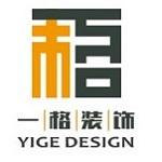 沅陵县一格装饰设计工程有限公司