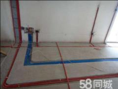 西安王师傅水电安装维修