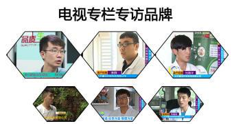 北京睿洁环保科技有限公司