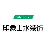 镇宁晟丰装饰工程有限公司