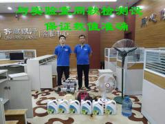 淄博康润家环保科技有限公司