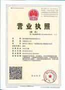扬州源康环境科技有限公司