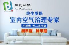 广西辉创环保科技有限公司