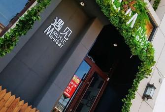 网红酒吧设计实景图片
