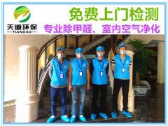 赣州天道环保科技有限公司