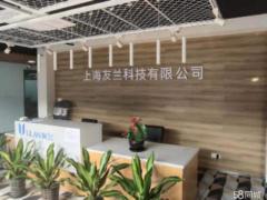 襄陽創輝新能源科技有限公司