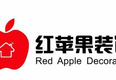 揚州紅蘋果裝飾工程有限公司泰州分公司