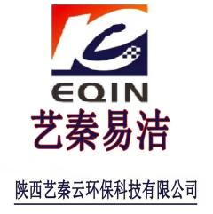 陜西藝秦云環保科技有限公司