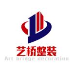 广安艺桥装饰工程有限责任公司