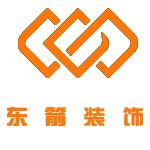 貴州名品東箭建材裝飾有限公司