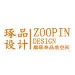 肇庆市琢品设计装饰工程有限公司