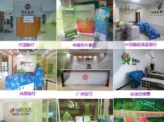 廣東中若環境科技有限公司