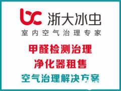 江西冰虫环保科技有限公司