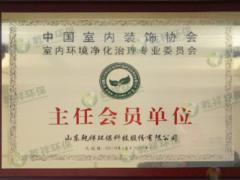 黃山宸豐環保工程有限公司