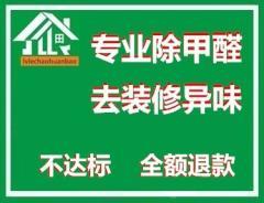 南京绿乐巢环保科技有限公司