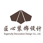 余江县匠心装饰设计有限公司