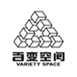 海南百变空间装饰工程有限公司
