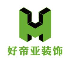 揚州好帝亞裝飾工程有限公司
