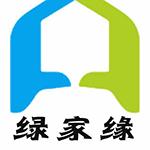 天津市绿家缘装饰工程有限公司黄石分公司