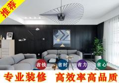 广西昊廊装饰工程有限公司