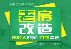 广州艺信装饰设计工程有限公司