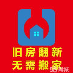 石家庄尚艺装饰工程有限公司