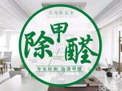 葫芦岛优创环保科技有限公司