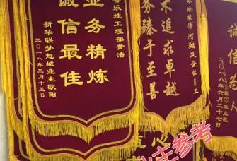 上海厚良建筑装饰工程有限公司资质证明