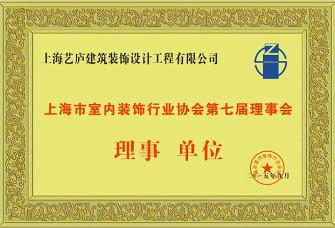上海浩禹建筑工程有限公司资质证明