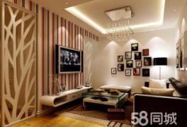 上海欣邸建筑装潢