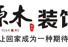 天臺縣垣木裝飾工程有限公司