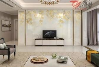 现代简约 客厅装饰 唐梦背景墙