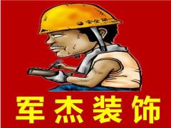 承接各种水电,木工,瓦工,油漆工等家装,工装服务