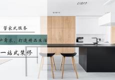 河南尚茂裝飾工程有限公司