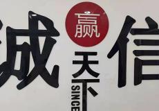 天津美天程装饰工程有限公司