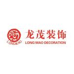 南昌龙茂装饰设计有限公司