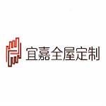 福州開發區雙達裝飾裝修工程有限公司