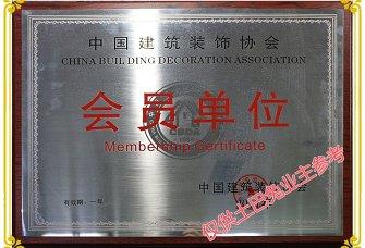 东营龙凯装饰设计有限公司资质证明