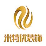 南京米特優裝飾設計有限公司