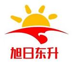 含山县旭日东升装饰有限公司和县分公司