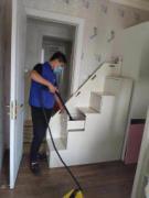 温州市鹿城区西山康洁清洗服务部