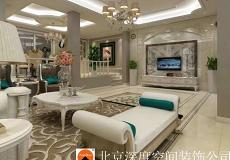 北京深度空間裝飾有限公司安慶分公司