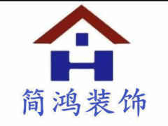 宁波市灿锦装饰工程有限公司