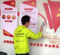 甘肃鑫沐环保科技有限公司