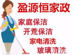 贵州盈源恒劳务有限公司