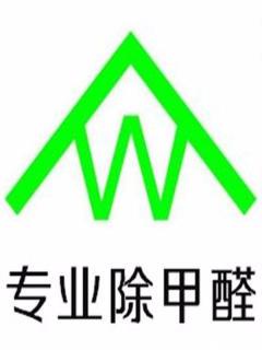 南京易寶捷環保科技有限公司