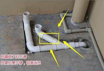 下水管改造93