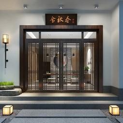 春秋舍精品民宿酒店-东方禅境_3677803