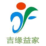 四川吉緣益家建筑裝飾工程有限公司