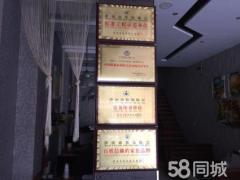 金牌商家名鼎世家 全包只要25800(80平米)_2